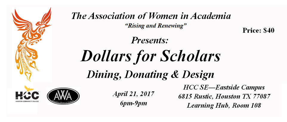 Dollars For Scholars 2017 Banner